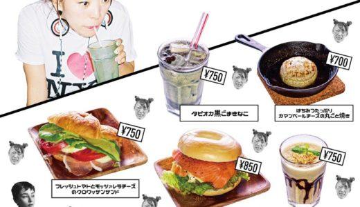 フワちゃんコラボカフェの人気がすごい!渋谷LOFT9へレッツゴー!