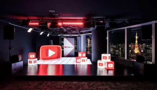 成功YouTuberから学ぶ突破しなければならない3つの障壁とステージ