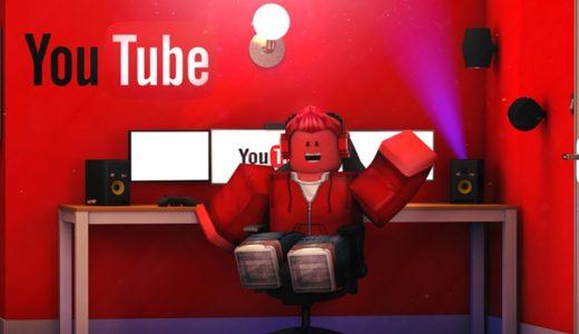YouTuberが動画をアップロードする時間は〇〇時がベスト!視聴者層の分析は必須だぞ!