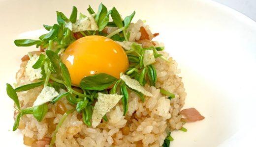 ラブ川食堂「流行りの飯は作れ!天気の子ののり塩すごもりチャーハン!」