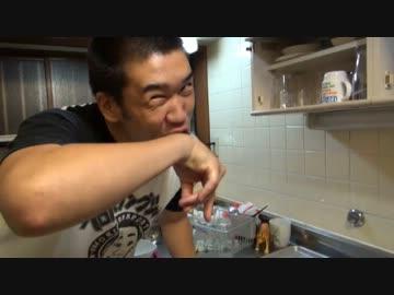 シバターさんの初期動画が酷すぎる!金魚をさばいて友人に・・・