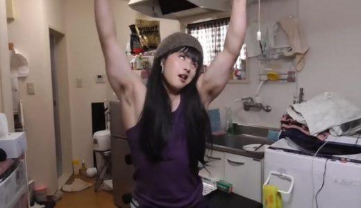 【お宝動画】ぷろたんさんの初期動画まとめ!女装筋肉の秘伝映像!