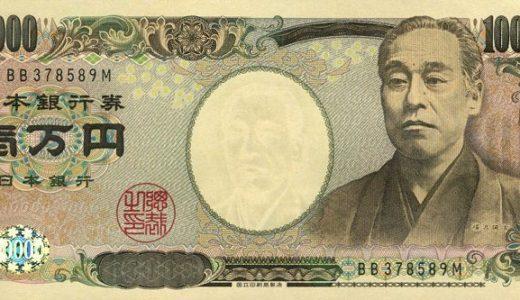 「1万円企画」はYouTuberの間でなぜ流行る?