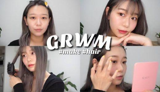 最近よく聞く「GRWM」って何の略?可愛いクリエイターがこぞって行なっている理由は?