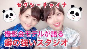 イベントコンパニオンYouTuber「ぱにちゃん」がかわいいと話題に!