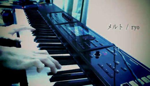 古参ピアノYouTuber!ござ(Goza's Piano Channel)さんの魅力とは!