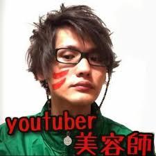 まさに神業!髪技屋さん【美容師 大学】を見ればあなたもセルフカット可能!?