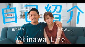 ADHDを乗り越え幸せに。「ナカモトフウフのOkinawa Life」から学ぶ人生観
