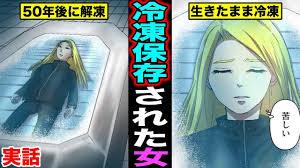 【必見】二代目マニマニピーポーさんの動画は「見ざるを得ない」