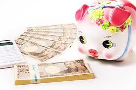 「フリー画像 お金」の画像検索結果