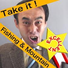 釣った魚をワイルドに捌いて食べる!KENTANTAI 健啖隊 さんのワイルドな夢を見よう!