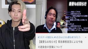 【コラム】「ヒカル砲」は遊楽者店長を救えるか。YouTuberの社会的地位向上に見る事例とは