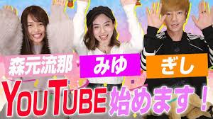 自己紹介】ばんばんざい始動します!!!【グループ結成】 - YouTube