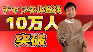 けいじチャンネル YouTube Channel Analytics and Report - Powered by ...