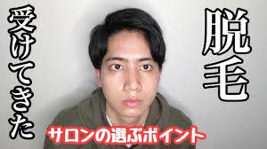 松田さんの毎日セルフケア YouTubeチャンネルアナリティクスとレポート ...