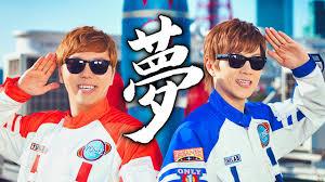 【YouTuber最強の兄弟】ヒカキン&セイキンの人気の秘訣
