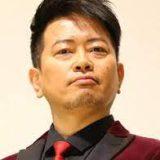 宮迫博之、従業員アヤトとつつみの「クビ」動画に賛否の声